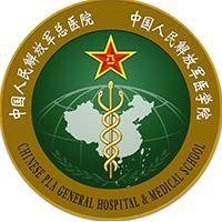 解放军总医院第七医学中心